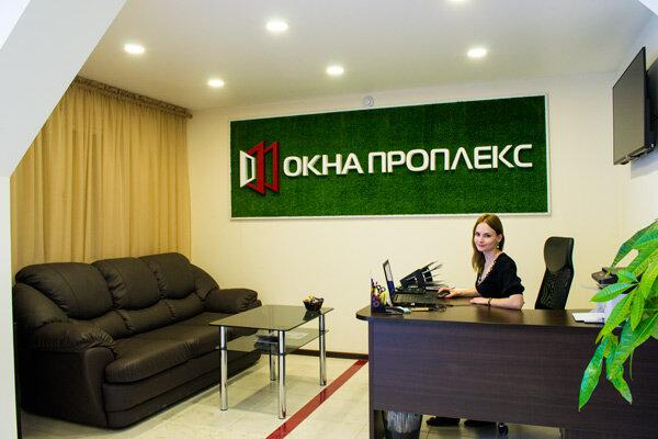 окна — Окна Проплекс — Челябинск, фото №1