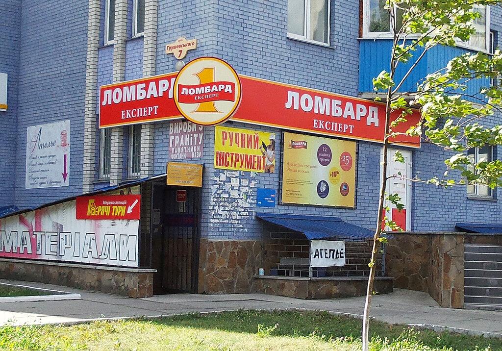На карте ломбарды советском ломбарды районе в