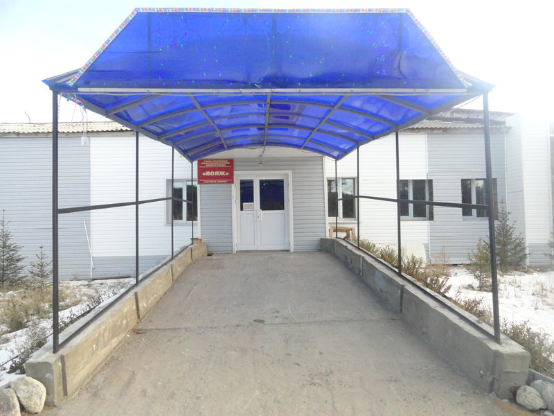 Мини-гостиница Вояж