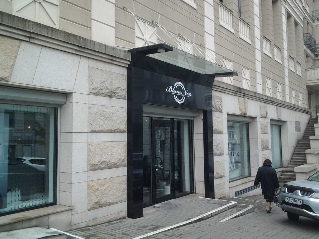 beauty salon — Salon krasoty Blanc Noir — Kyiv, photo 1