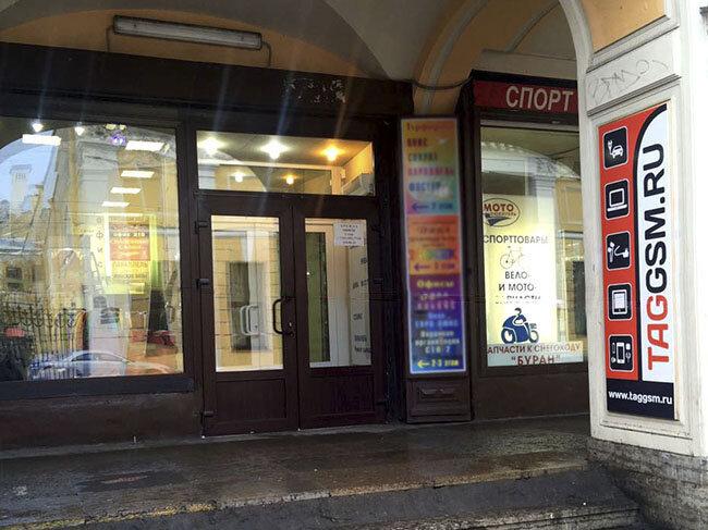товары для мобильных телефонов — Taggsm.ru — Санкт-Петербург, фото №1