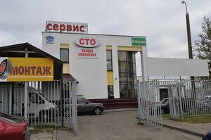 ул.семашко 25а фиат-сервис