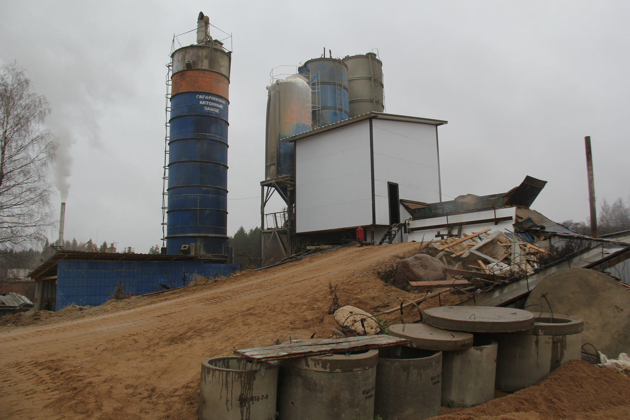 гагаринский бетон