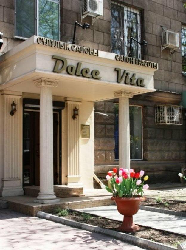 güzellik salonu — Salon krasoty Dolce beauty salon — Almatı, foto №%ccount%
