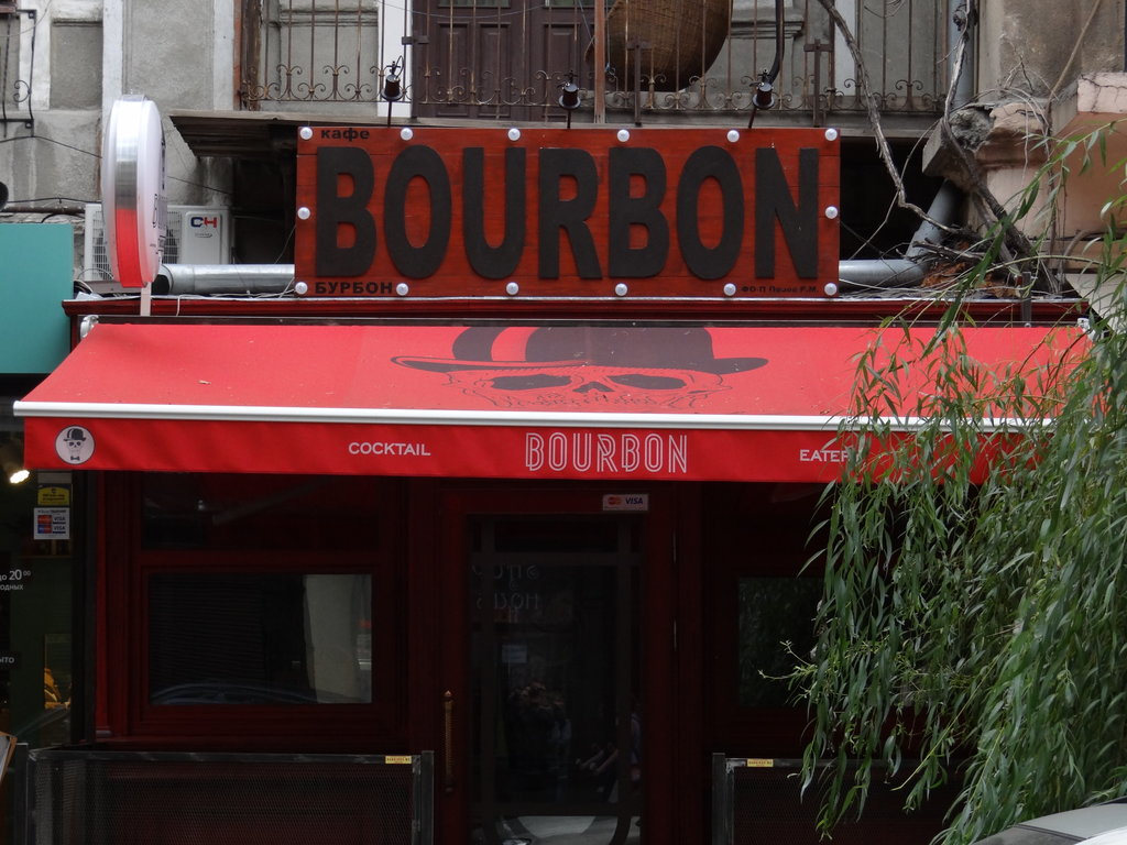 бар, паб — Bourbon Rock Bar — Одесса, фото №1