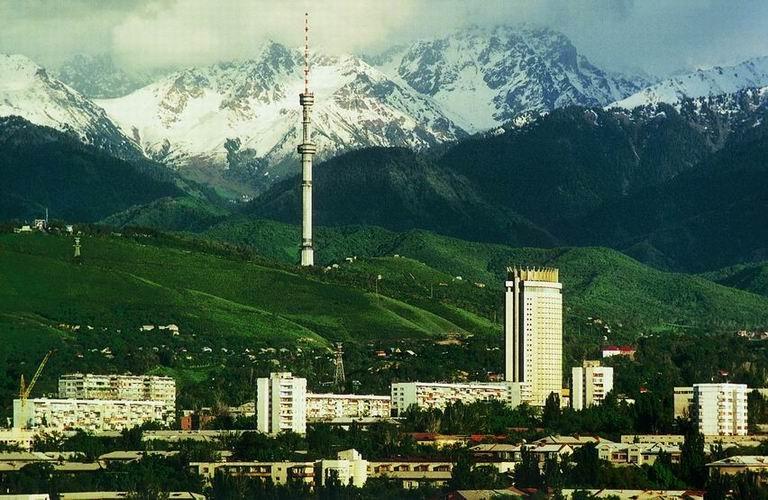 Алматы открытка