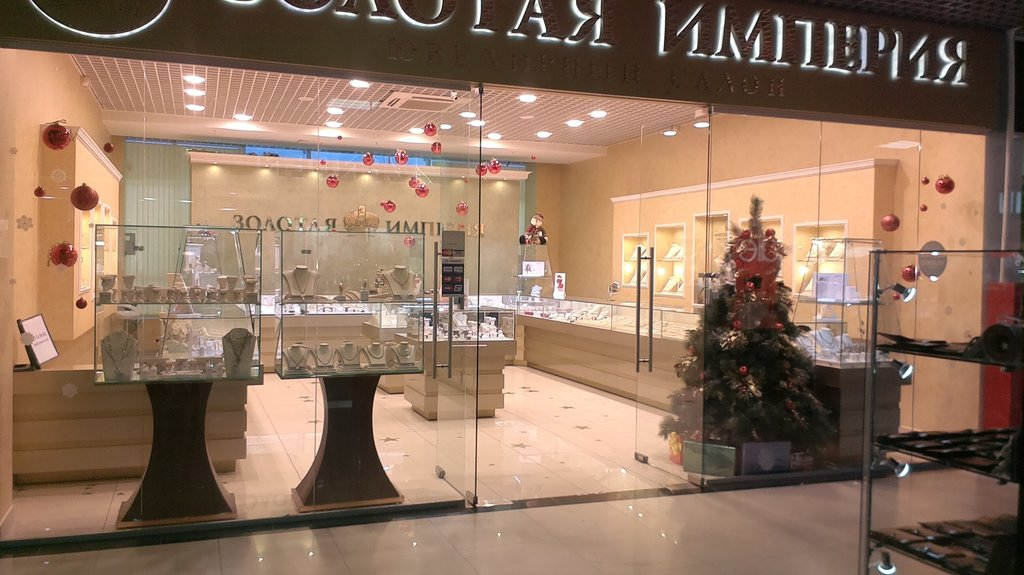 Золото Ювелирный Магазин Оренбург Официальный Сайт