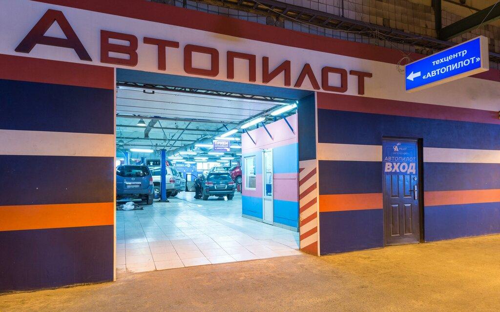 Первый автосалон москва полярная 21 автосалоны subaru в москве