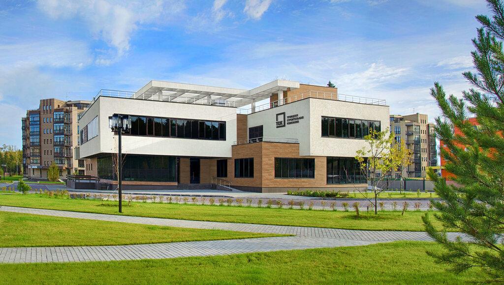 строительная компания — АО Троицкая Строительная Компания — Троицк, фото №1