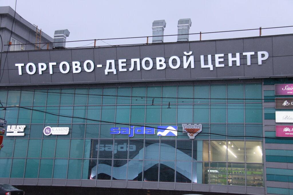 1f10cc0a Sajda - спортивная одежда и обувь, метро Люблино, Москва — отзывы и ...