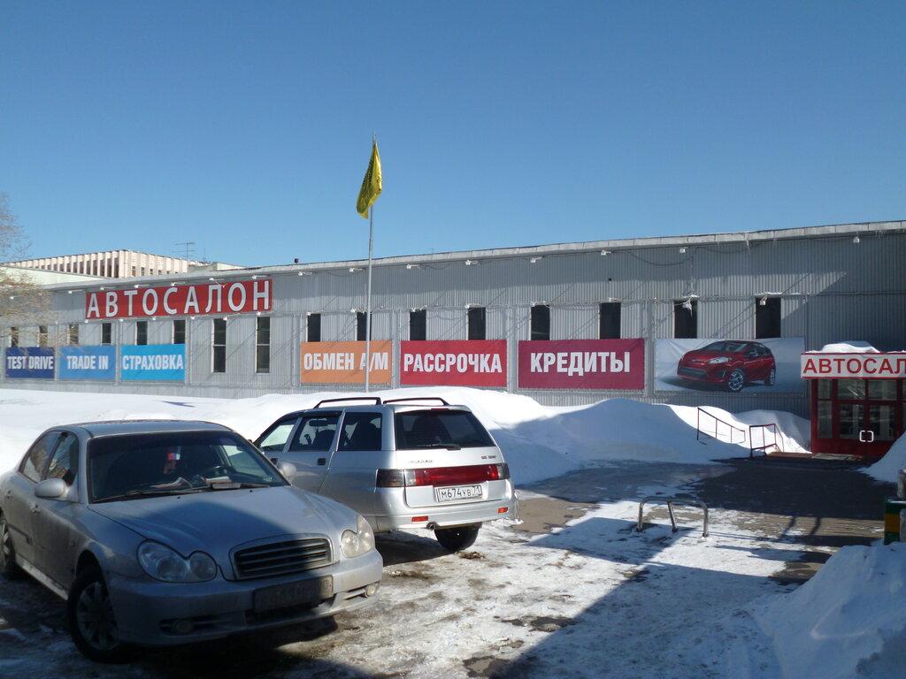 Автосалон москва кировоградская 13 машины с пробегом в автосалонах москвы в кредит
