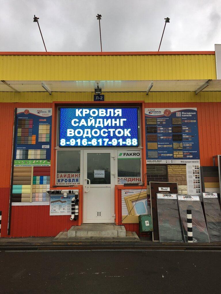 фасады и фасадные системы — Белсайдинг — Москва и Московская область, фото №1