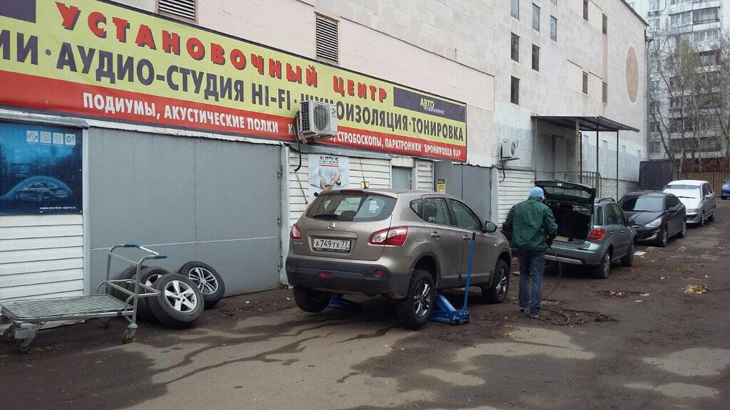шиномонтаж — Автоинжиниринг — Москва, фото №1
