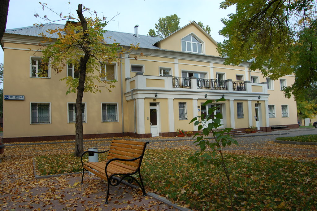 медцентр, клиника — ЭКО Альтравита — Москва, фото №2