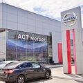 Аст-Моторс Nissan, Ремонт трансмиссии авто в Оренбургской области