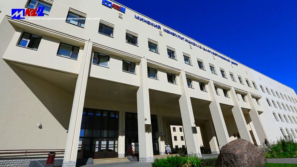 діагностичний центр — Минский клинический консультационно-диагностический центр — Минск, фото №3