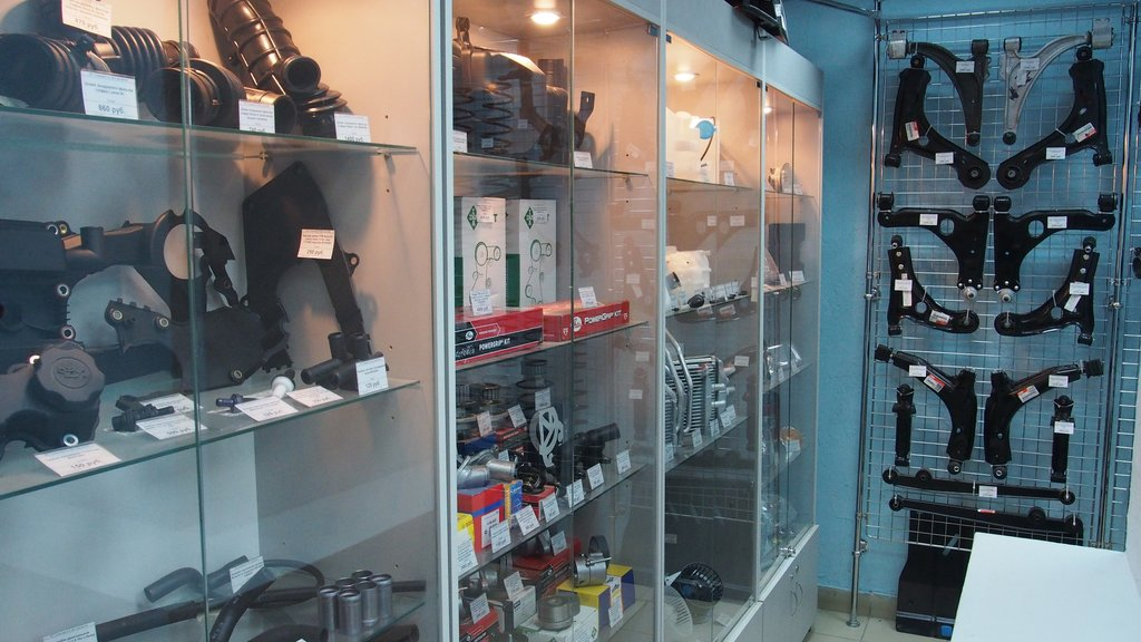 Магазин Мотозапчастей В Уфе