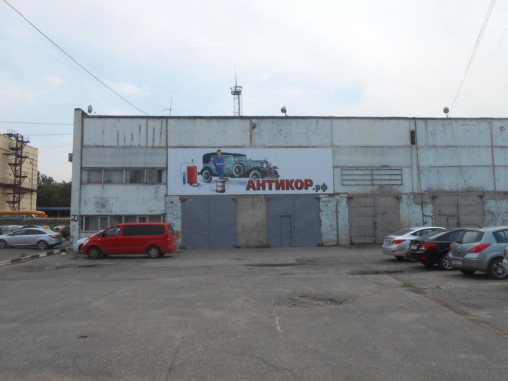 автосервис, автотехцентр — Антикор.рф — Москва, фото №7