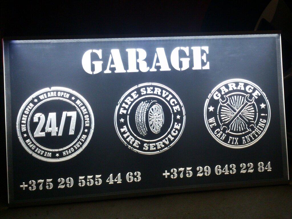 шиномонтаж — Garage — Минская область, фото №1
