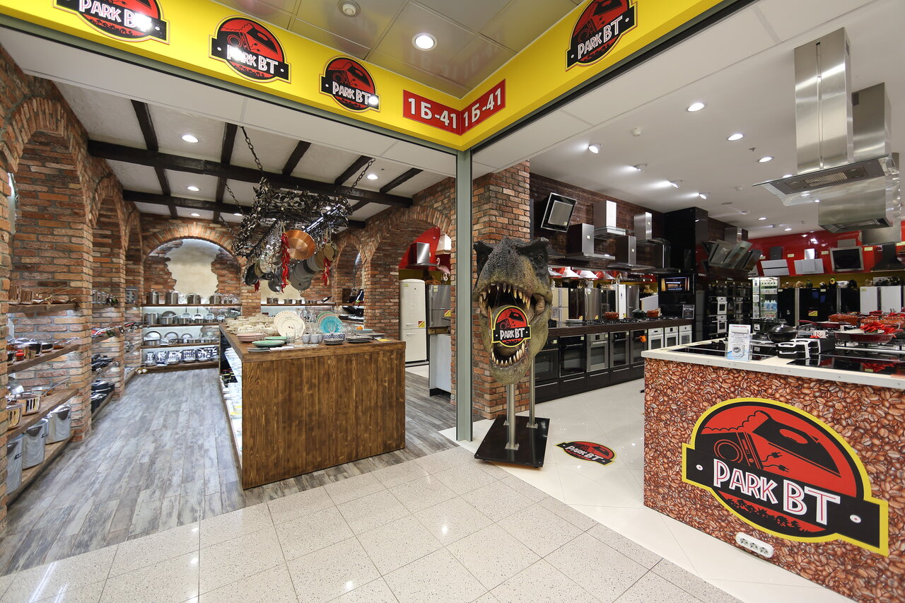 дивеевский район кафе технопарк фото мужчины