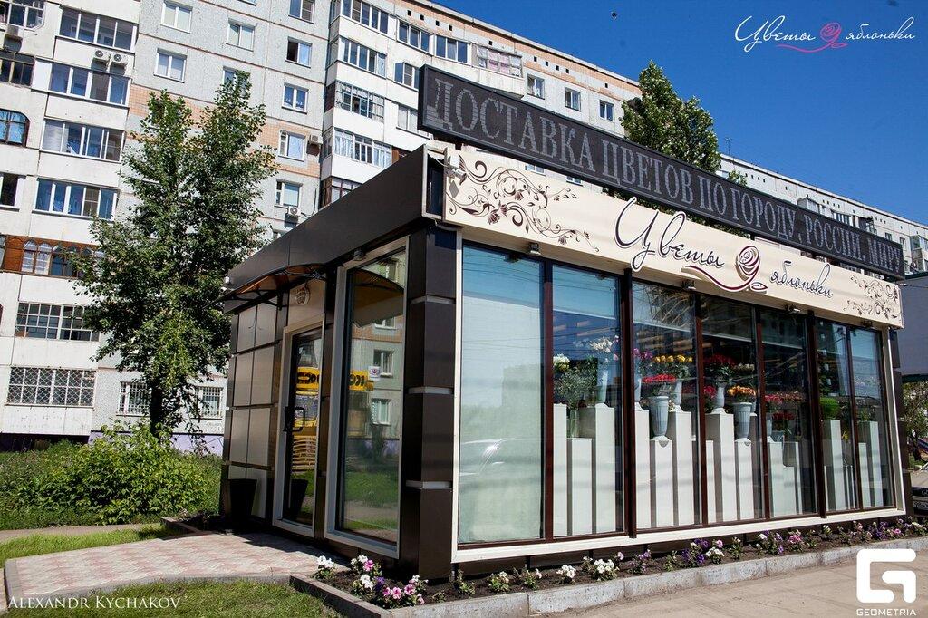 Магазин цветы на яблоньке омск