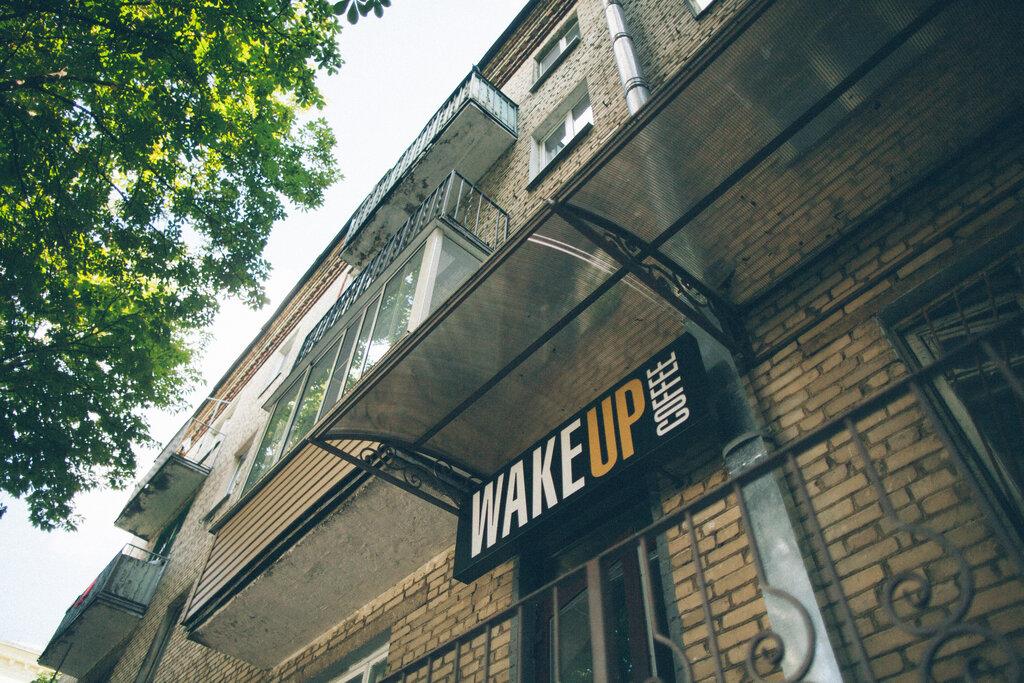 кофейня — Wake Up Coffee — Минск, фото №7