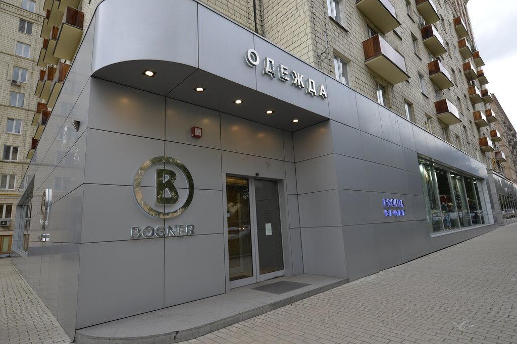 магазин одежды — Bogner — Москва, фото №1