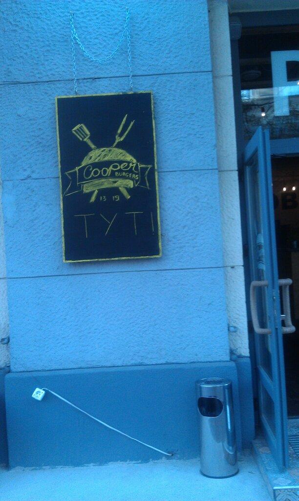 ресторан — Cooper Burgers — Одесса, фото №8