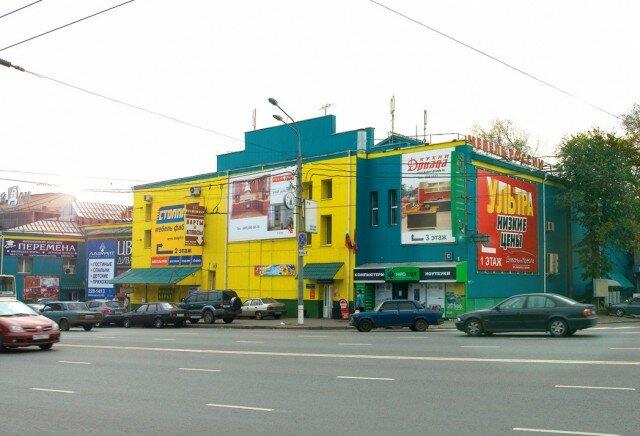 магазин мебели — Столплит — Москва, фото №3