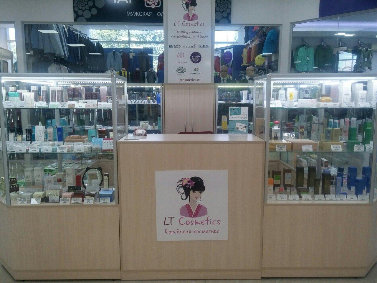 Купить корейскую косметику в крыму купить в минске набор детской косметики для девочек