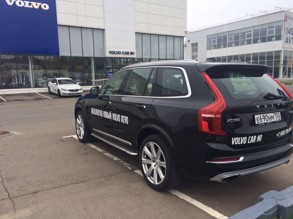 автосалон — Volvo Car M1 - официальный дилер Вольво — Краснознаменск, фото №2