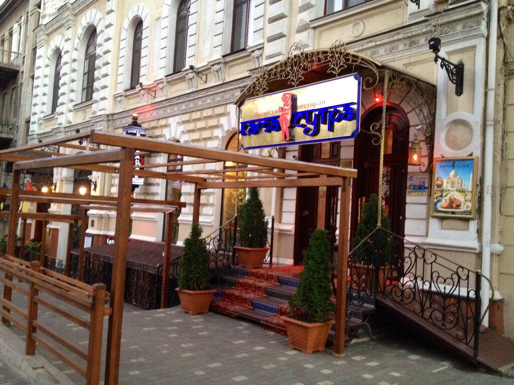 ресторан — Ресторан Камасутра — Одесса, фото №2