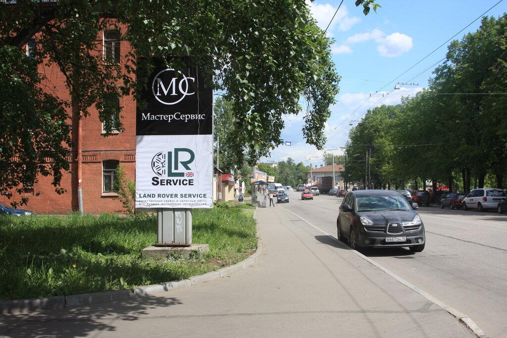 автосервис, автотехцентр — LRservice — Санкт-Петербург, фото №2