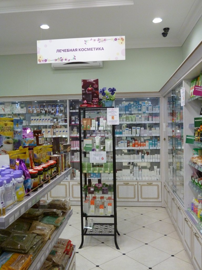 аптека — Фиалка — Санкт-Петербург, фото №6