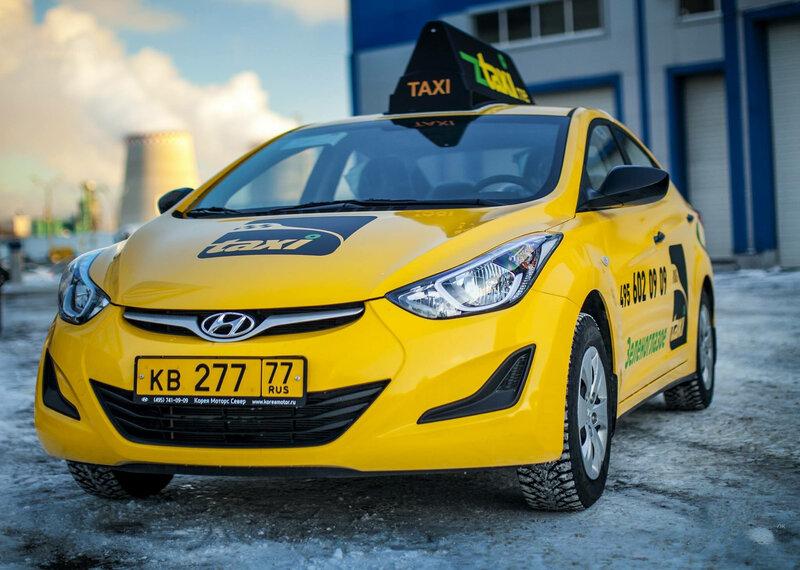 Зеленоглазое такси - фотография №2
