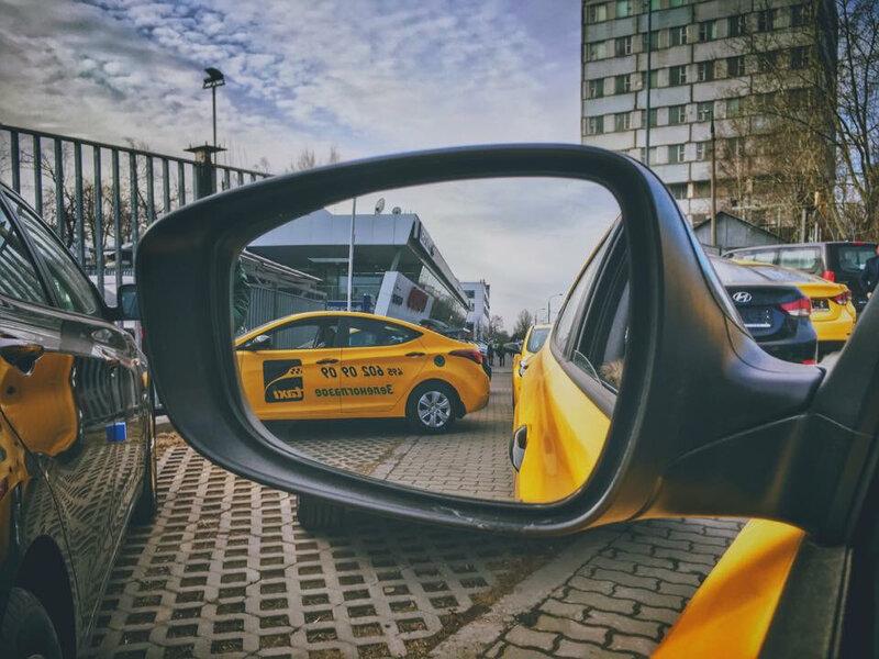 Зеленоглазое такси - фотография №7
