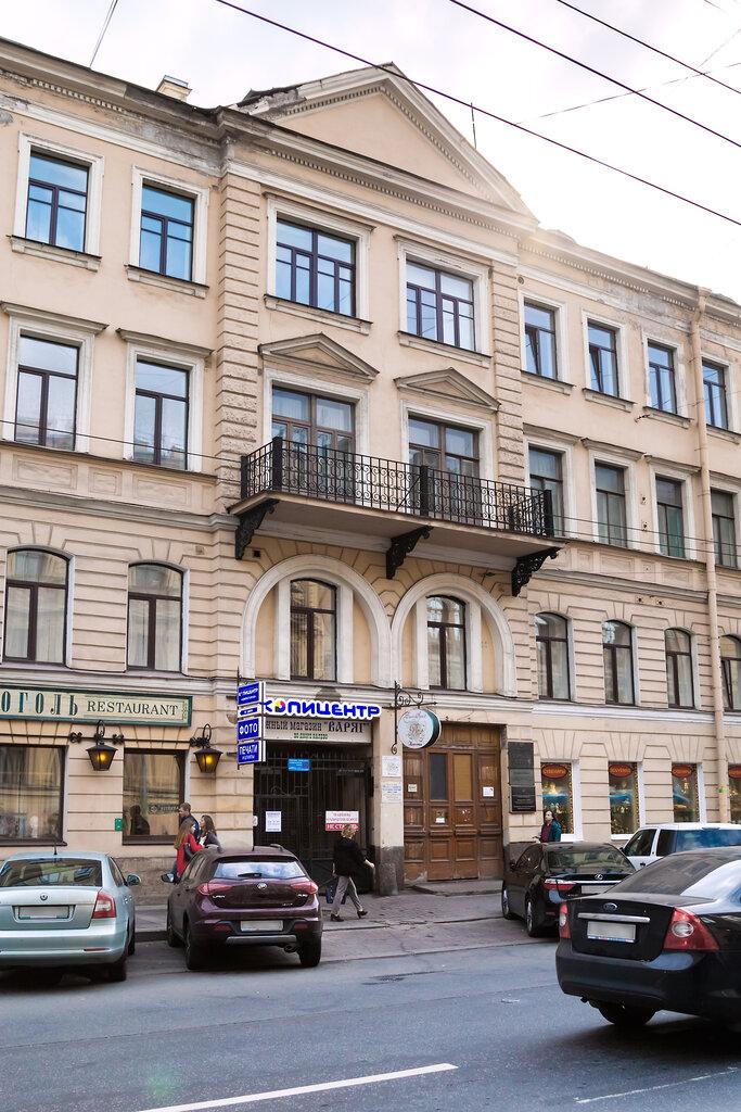 копировальный центр — OQ Копицентр — Санкт-Петербург, фото №6