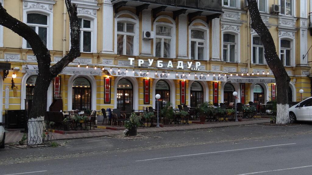 кафе — Трубадур — Одесса, фото №2