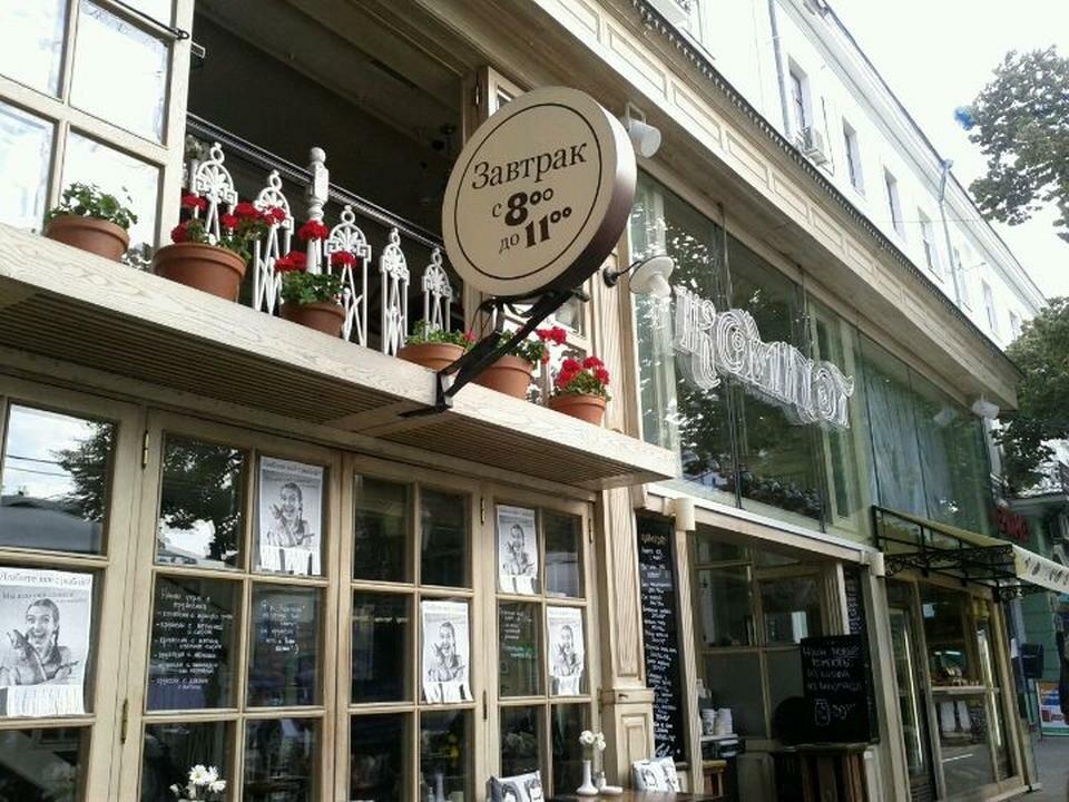 кафе — Кафе Компот — Одесса, фото №2