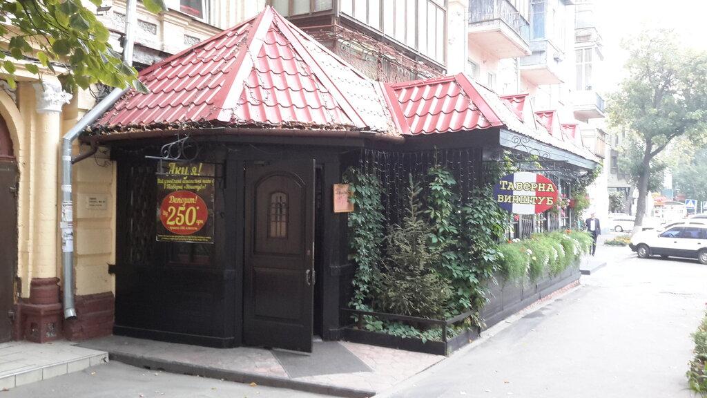 ресторан — Таверна Вінштуб — Київ, фото №2