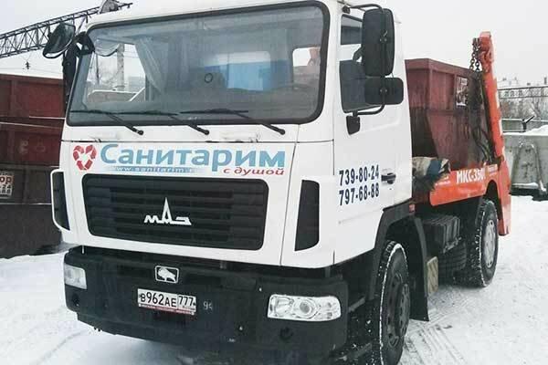 вывоз мусора и отходов — Санитарим — Москва, фото №1