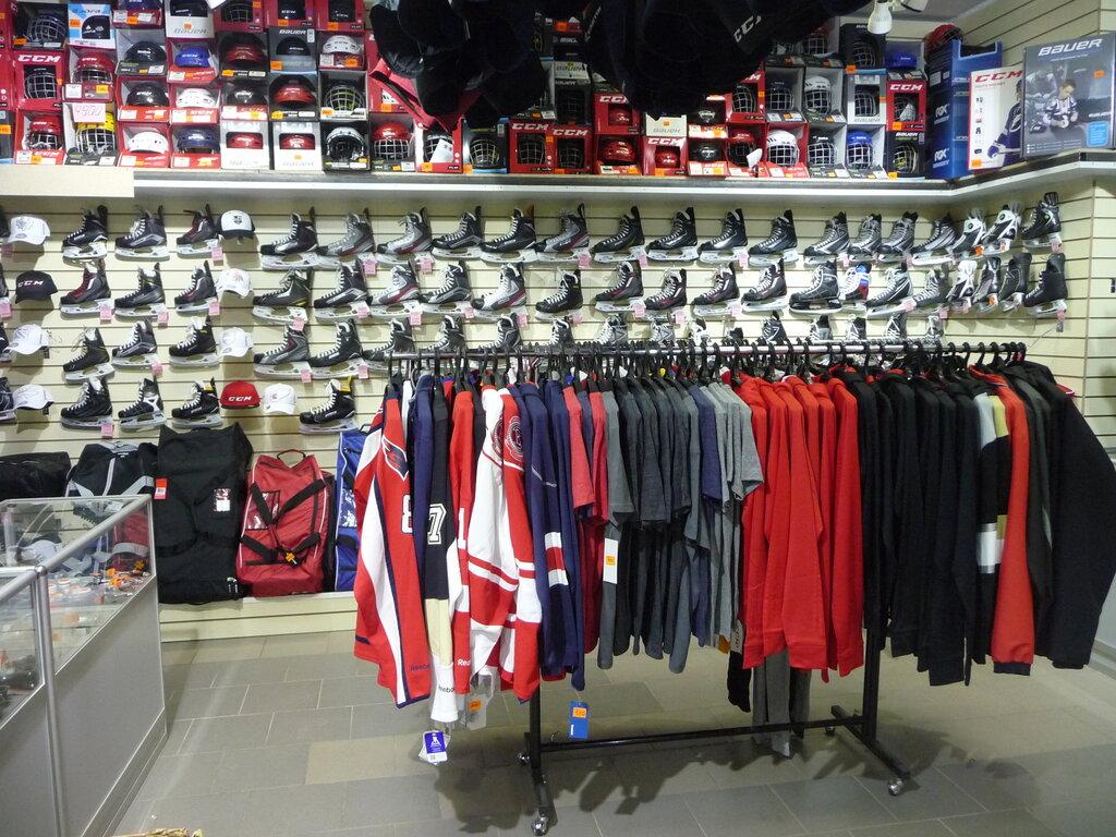 Интернет Магазин Спортивных Товаров В Сергиевом Посаде