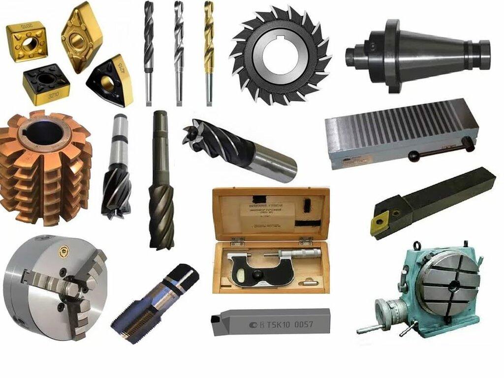 Инструменты и технологическая оснастка