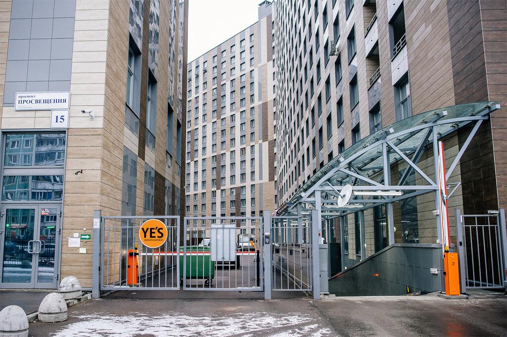 прачечная — Прачечная Апартаменты Чистоты — Санкт-Петербург, фото №5