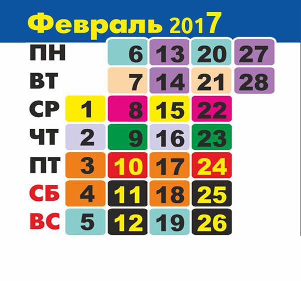 секонд-хенд — Мегахенд — Могилёв, фото №9
