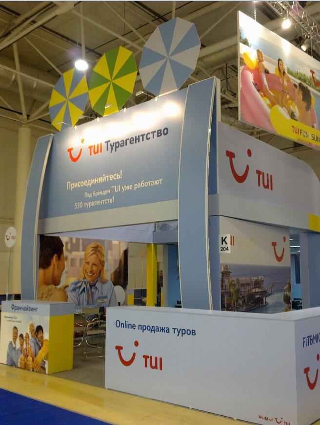 турагентство — TUI — Краснодар, фото №9