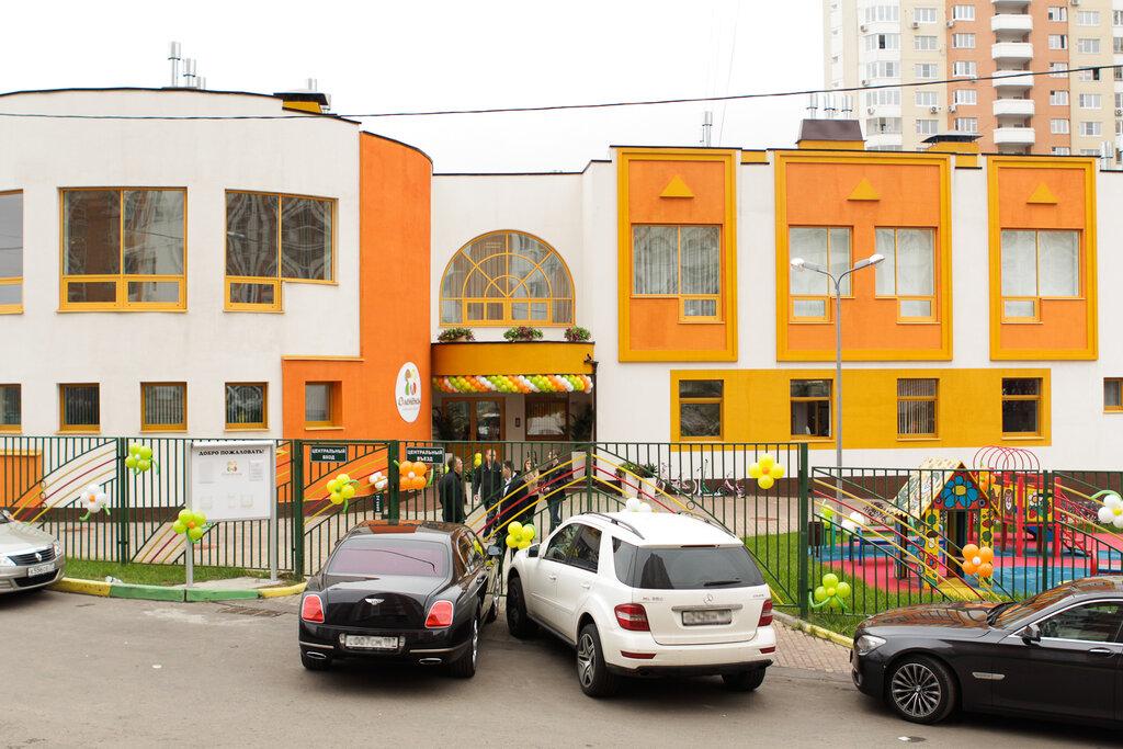 детский сад — Олененок — Одинцово, фото №1