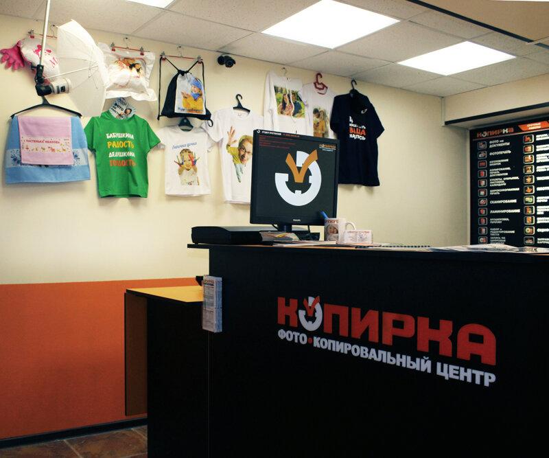 копіювальний центр — Фото-копировальный центр Копирка — Москва, фото №4