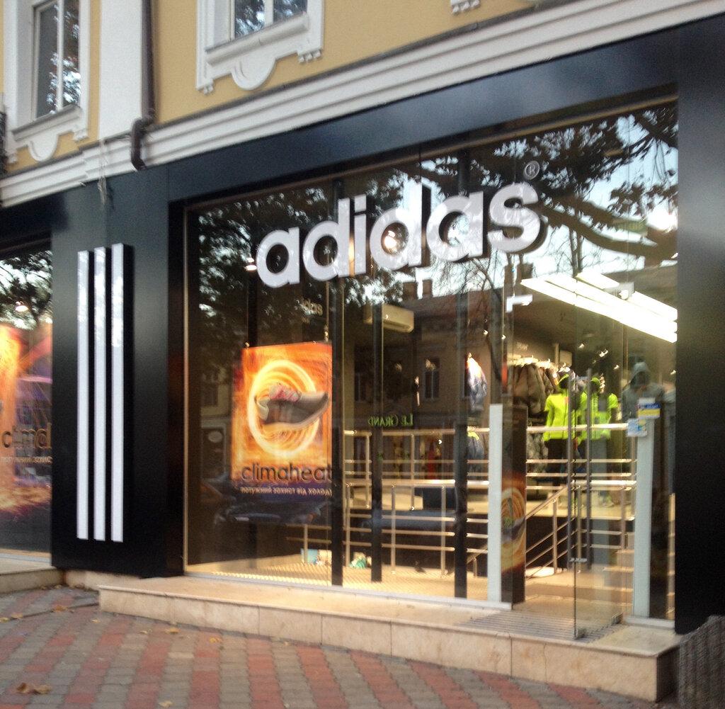 84a69774 Магазин Adidas - спортивный магазин, Одесса — отзывы и фото — Яндекс ...