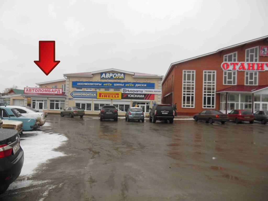 Оренбург автоломбард автосалон тойота в ясенево москва отзывы